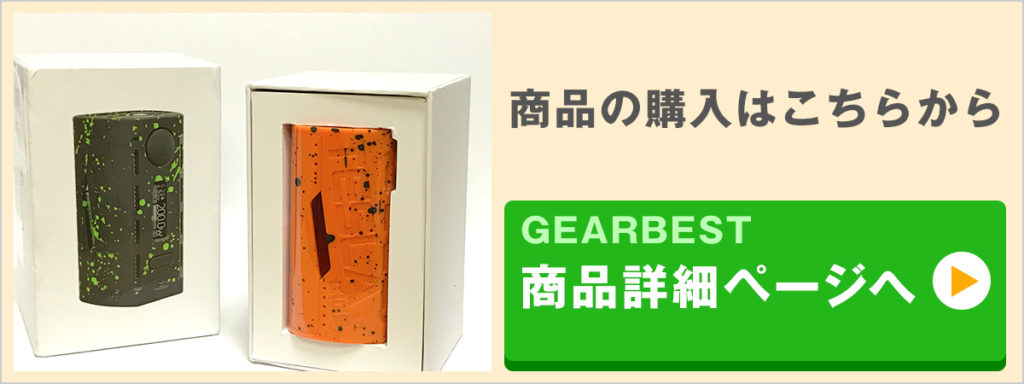 GEARBEST商品購入ページへ